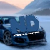 N3X4N0S